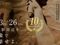 スクリーンショット 2017-11-07 13.10.22